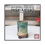 소형 예쁜 원기둥-1(꽃잎) - 최고급 수제 화분 예술적인화분 예쁜화분 다육화분 베란다화분 개업화분 수채화화분 선물화분 작가도예-YS-원형 인아트스튜디오|
