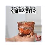 미니 - 깜찍이 콩분-1(레드 계열) - 최고급 콩분 잎꽂이 수제 화분 엄지분 예쁜화분 다육화분 베란다화분 개업화분 특이한화분 선물화분 미니화분 - YMini-원형 인아트스튜디오|