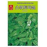 (아시아종묘/바실종자씨앗) 스위트바실(50g) 