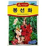 (아시아종묘/종자씨앗) 봉선화(500립) 