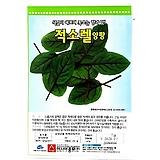(아시아종묘/소렐종자씨앗) 소렐(1g) 
