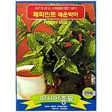 (아시아종묘/종자씨앗) 페퍼민트(200립) 