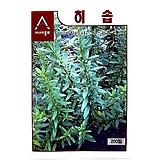 (아시아종묘/종자씨앗) 히솝(10g) 