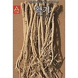 (아시아종묘/종자씨앗) 황기(3g) 