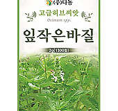 화훼 허브씨앗 작은잎 바질|