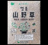 소립 산야초 10L (영풍,동광,가야 랜덤발송)-분갈이용토 화분용|