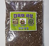 다육이 전용 분갈이흙, 다육이세상1.5kg, 4.5kg|