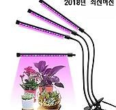 다육이 월동준비♥3-헤드 올인원 타입 36W 식물생장 LED♥식물생장 LED♥다육이등 다육|