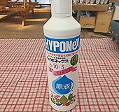 하이포넥스 레이쇼원액(영양제.성장제 촉진제)대용량450ml|