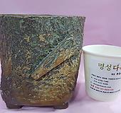수제화분(이가공방) 비틀이모양|Handmade Flower pot