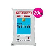 나노일품20kg/1등급퇴비/분갈이퇴비/분갈이흙/비료/퇴비/상토/용토/영양제/가축분/미생물/부엽토/계분/부숙유기질비료|