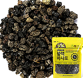 블랙마사토2L/화산석/세척마사토|