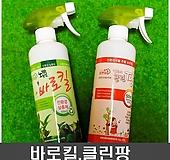 친환경 살충제,곰팡이균 억제 효과 세트 (2개 1세트)|