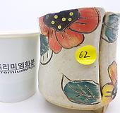 수제화분(반값할인) 62 Handmade Flower pot