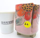 수제화분(반값할인) 60 Handmade Flower pot