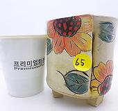 수제화분(반값할인) 65 Handmade Flower pot