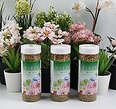 오스모코트(250g),완효성비료,식물영양제 