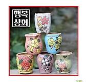 수제화분뉴~향기다육화분/인테리어화분/다육이화분/행복상회/행복한꽃그릇|Handmade Flower pot