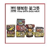 수제화분꼬망세Ⅲ시즌다육화분  인테리어화분 다육이화분 행복상회 행복한꽃그릇|Handmade Flower pot