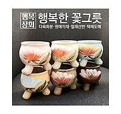 수제화분모모05다육화분 인테리어화분 다육이화분 행복상회 행복한꽃그릇|Handmade Flower pot
