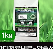 (비료) 멀티그린-잔디전용비료|