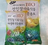 바이오 분갈이흙 소포장(2L)-선인장,다육식물,야생화 전문용토 
