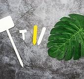 식물 이름표 플라스틱  