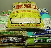 (무료배송)녹소토 17리터-특별품-초경길-1등급-국내유일수입|